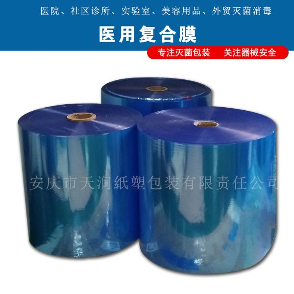 Composite Plastic Film